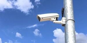 Уличное или наружное видеонаблюдение