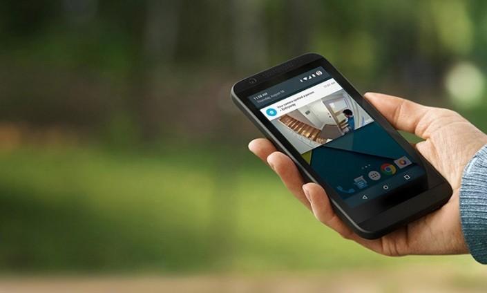 Просмотр с мобильного телефона