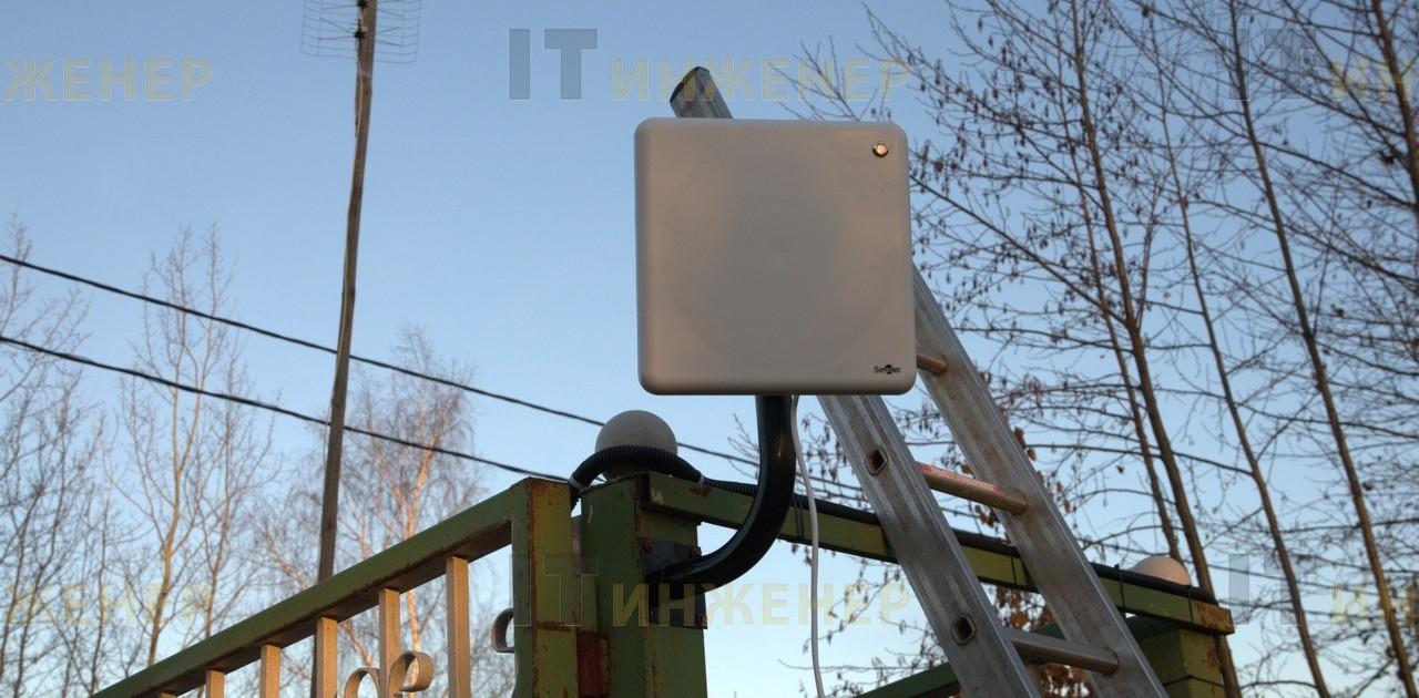 Считыватель UHF дальнего действия Smartec ST-LR320