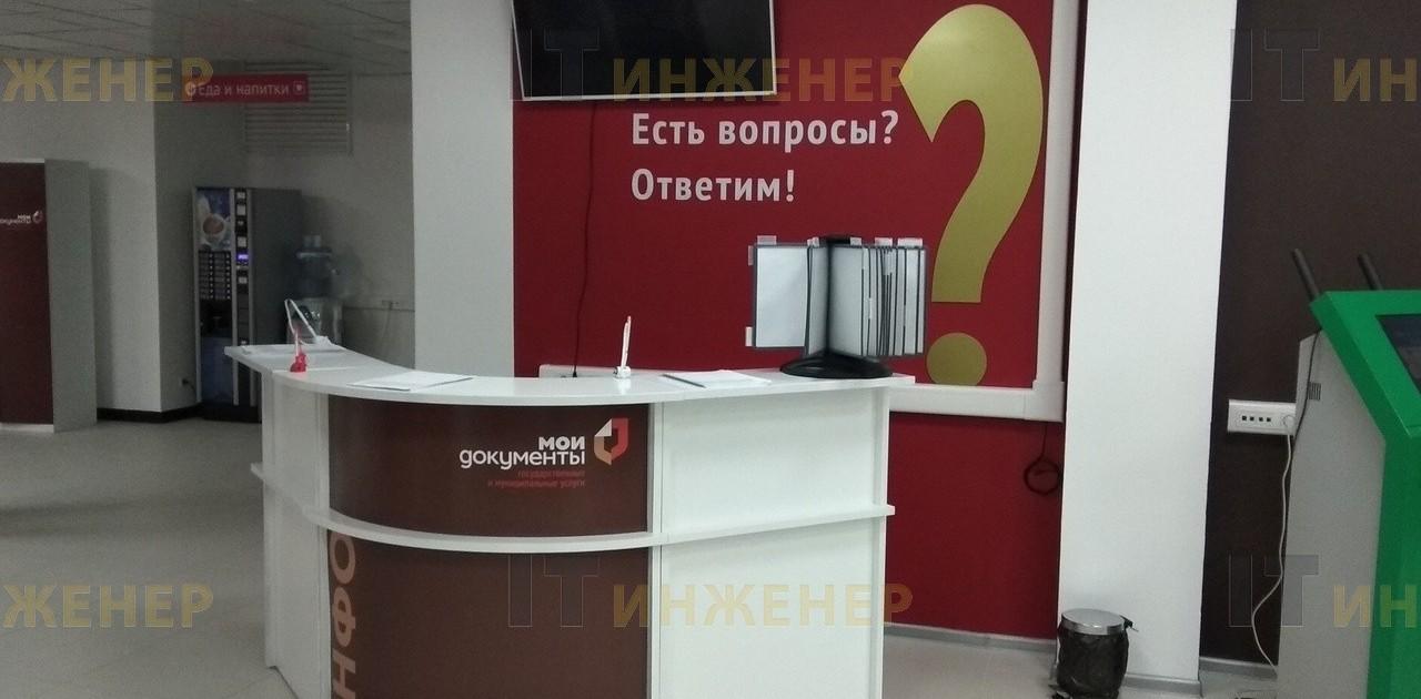 Монтаж СКС в офисе МФЦ