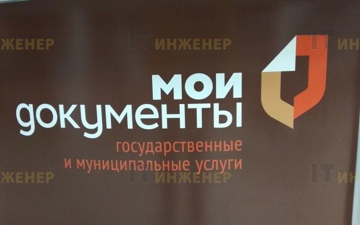 Монтаж СКС в Москве и Московской области