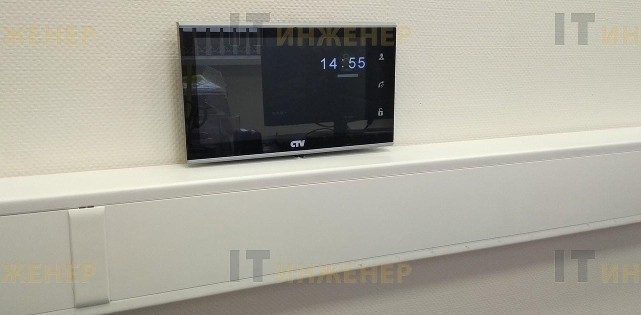 Установка видеодомофона в офис.