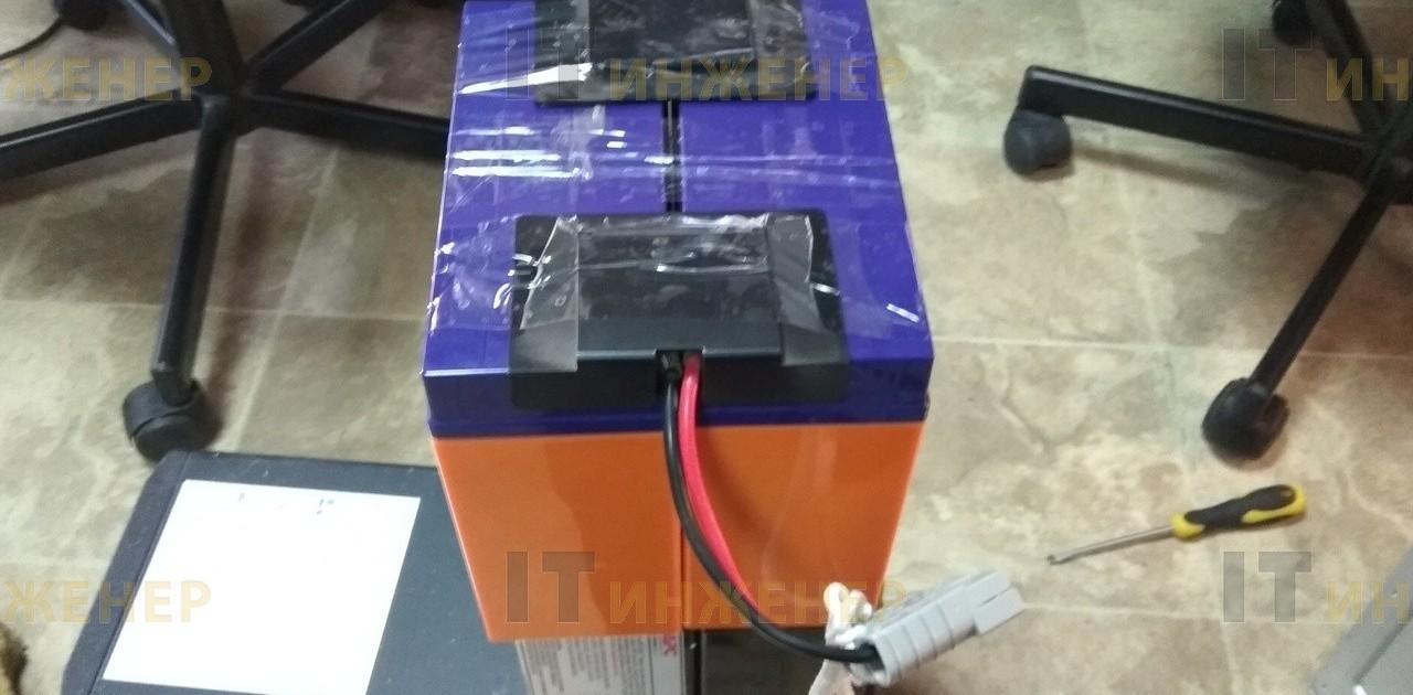 Батарейный блок собран устанавливаем его назад.