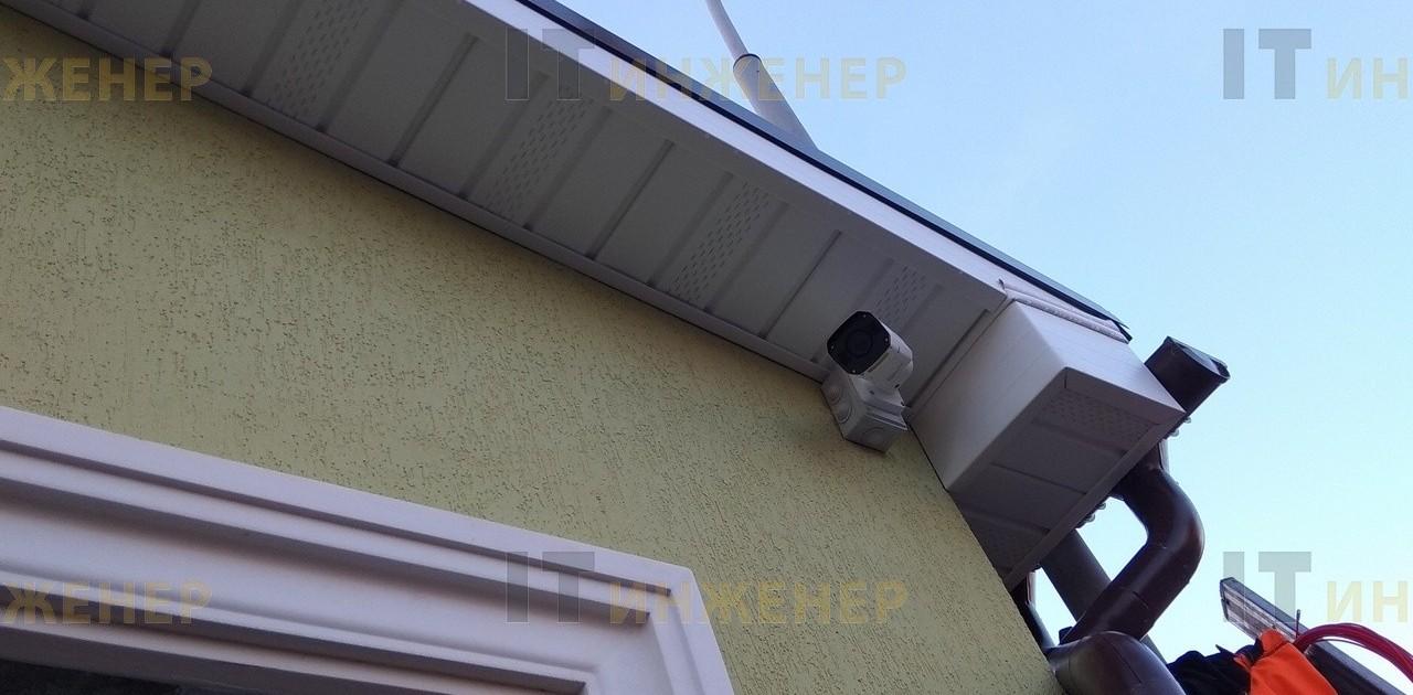 Установили камеру на фасад.