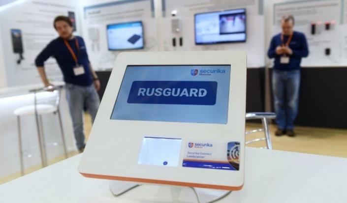 Официальный производитель СКУД RusGuard (РусГард).