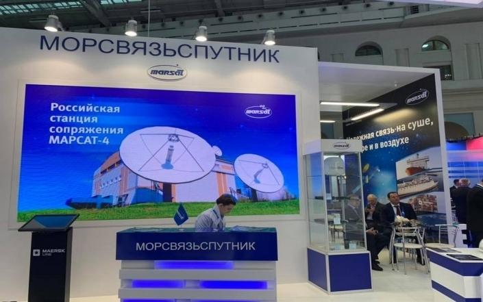 ФГУП «Морсвязьспутник»