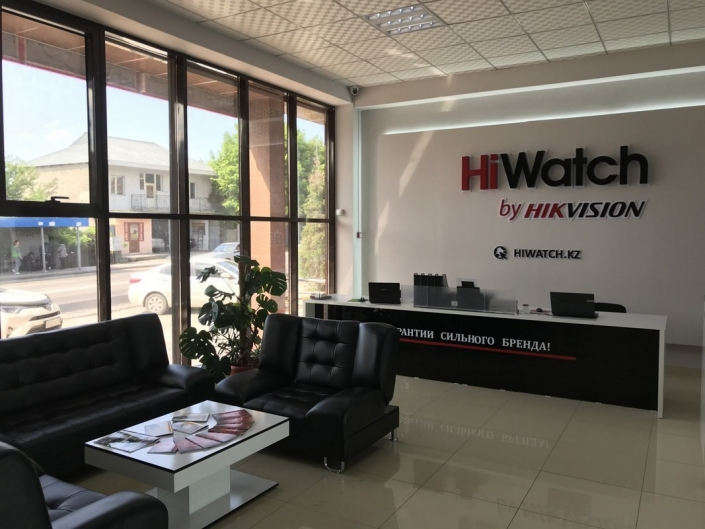 Производитель HiWatch - бренд компании Hikvision Digital Technology.