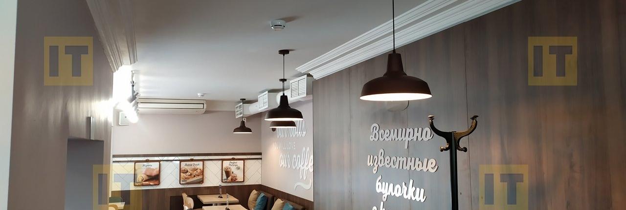 Установка пожарной сигнализации в Москве