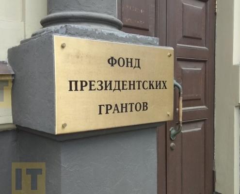 монтаж кабеля UTP